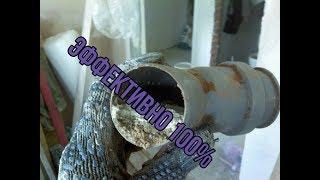 Чистка канализации самый эффективный метод вариант №2 3 лучших способа