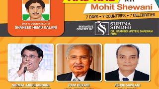 Episode 4 - Nirmal Mirchandani & other dignitaries