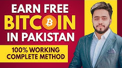 How To Earn Free Bitcoin In Pakistan | IT Wale Babu