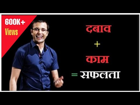 Motivational Speech For Success In Life in Hindi Ft Sandeep Maheshwari | 2017