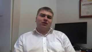 Андрей Лоскутов, Начальник отдела управления активами
