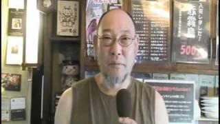 """WTiTV 地域情報!! """"新企画"""" 西東京 「居酒屋探訪」 ばんどまん"""