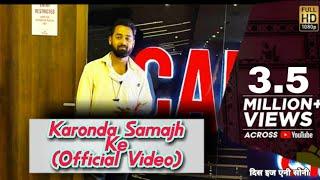 करोंदा समझ के- Karonda (Orignal) | CG RAP SONG | Anny Soni | Keshav Jaiswal | Moon | DJ Atul