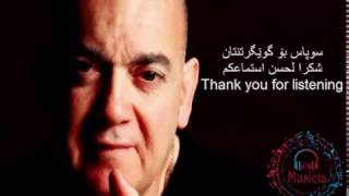 Ilham al-Madfai Tufah - الهام المدفعي التفاح