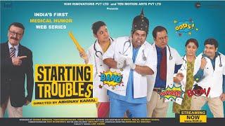 STARTING TROUBLES Web Series Teaser | Renuka Shahane | Jagdish Chaturvedi | Kurush | Abhinav Kamal