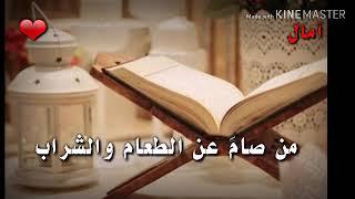 انواع الصائمين / الشيخ خالد الراشد /الوصف مهم / موعظة مؤثرة