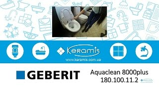 унитаз Geberit AquaClean 8000plus 180100112