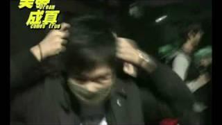 美夢成真第五集   (修正)