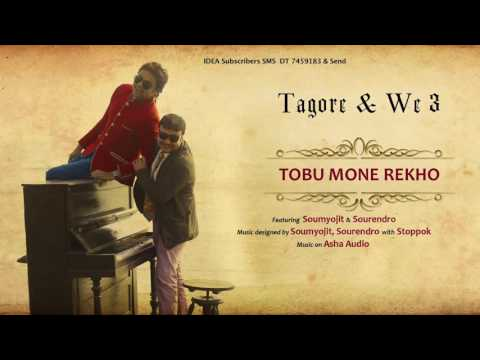 Tobu Mone Rekho | Tagore & We 3| Soumyojit Das | Single Track