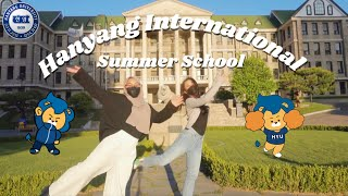 How to Study iฑ Korea for Short Term Program | How to apply to Hanyang International Summer School