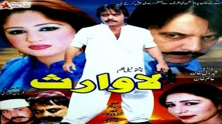 Pashto New Action Movie, LAAWARIS - Jahangir Khan,Pushto Telefilm Film