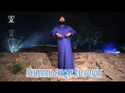 Rozay Ki Jali   Hafiz Furqan Raza Qadri   Naat 2015   Ramadan Kareem