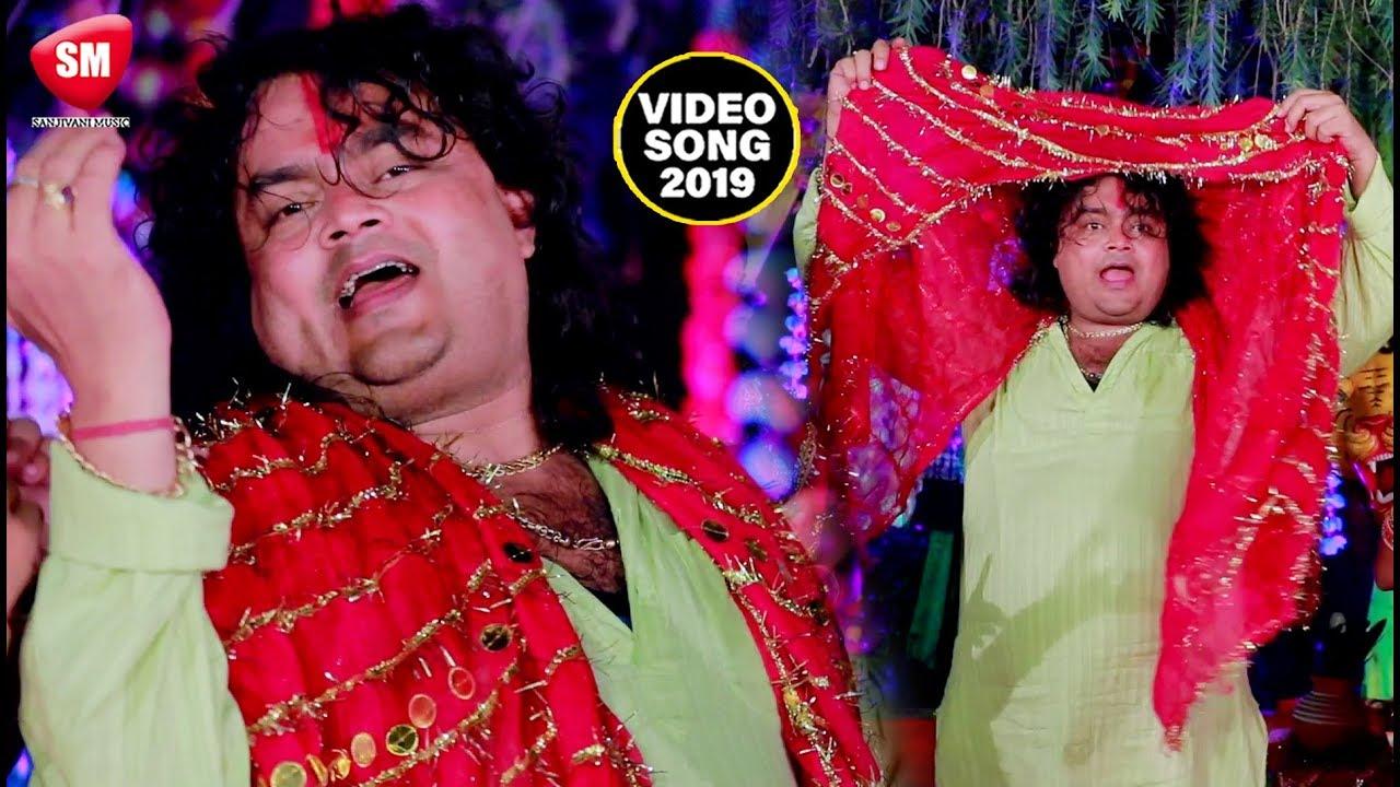 Guddu Rangila का पारम्परिक देवी गीत | माई के रूपवा अलगे अलगे बा | Bhojpuri Devi Geet 2019