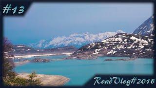 Weekend w Alpach - RoadVlog#2018 odcinek 13