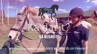 """APAUŠI UN IEMAUKTI Kā darīt? Kā nedarīt! """"Mītavas zirgi"""" instrukcijas VIDEO #3"""
