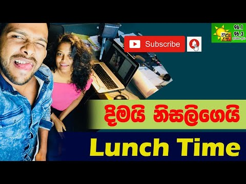 Download lunch time With Dima & Nisali