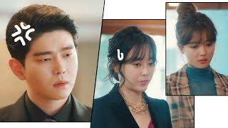 (-_-+) 김유정(Kim You-jung) 감싸는 윤균상(Yun Kyun Sang) 말씀 함부로 하지 마세요 일단 뜨겁게 청소하라 5회