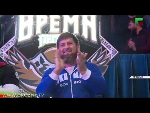 В Грозном завершился III Международный турнир по боксу «Время легенд. Рассвет»