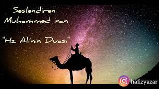 Hz Ali'nin Duası // Muhammed İnan