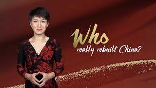 Opinion: Who really rebuilt China?