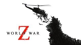 World War Z Брэд Питт отдыхает!