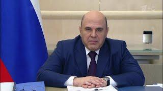Правительство окажет поддержку российскому птицеводству и рыбохозяйственному комплексу.