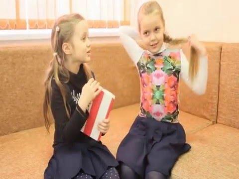 Что любит Мишка  Денискины рассказы Драгунский  В. Ю.