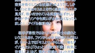 チャンネル登録よろしくお願い致します。 《関連動画》 . 【衝撃】AKB大...