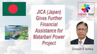 Download Matarbari Coal Power Plant In Bangladesh Videos - Dcyoutube