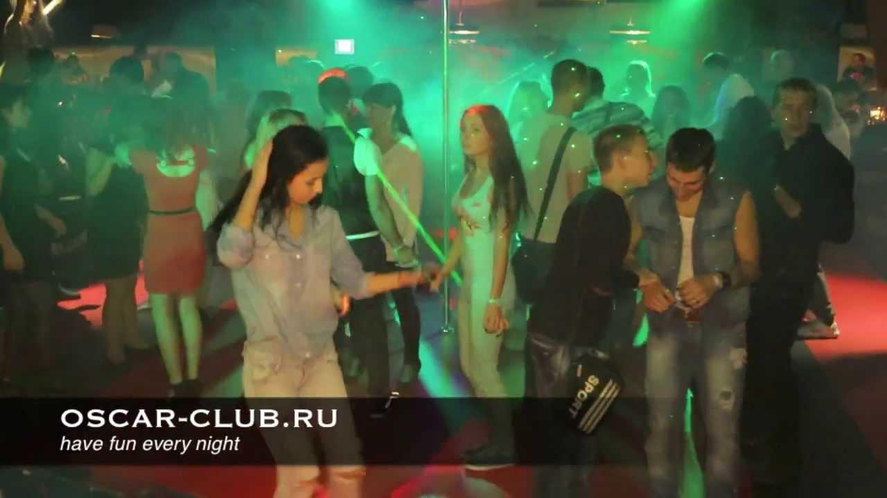 Клуб оскар москва клубы басенджи в москве