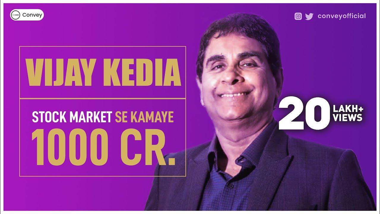 Vijay Kedia Success Story   Investment Strategy Of Ace Investor
