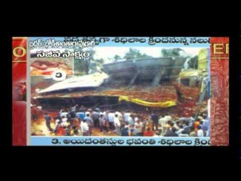 Santharao Bhogi Testimony Part 2