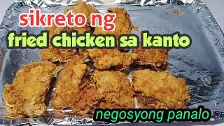 Fried chicken pang negosyo ( may mga sikreto) cook and taste