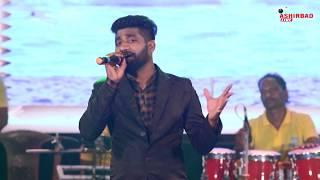 kobe je kothay ki je holo bhul live stage on singar sujit