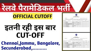 rrb paramedical official cutoff 2019,rrb paramedical zone wise official cutoff 2019