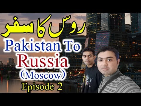 Pakistan To Russia Via FlyDubai ✈ Dubai To Moscow Vnukovo Airport Episode 2