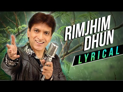 Rimjhim Dhun - Garva | Marathi Song With Lyrics | Milind Ingale, Saumitra | Romantic Rain Songs