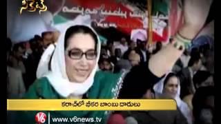 Pakistan PM Benazir Bhutto Death Mystery Revealed || Death Secrets || V6 News
