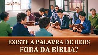 """Filme evangélico """"Quebrar o feitiço"""" Trecho 3 – Existe a palavra de Deus fora da Bíblia?"""