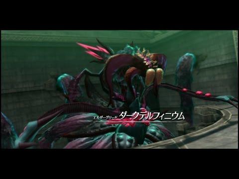 【PS Vita】Tokyo Xanadu 東京ザナドゥ 第2話 怪異(グリード) part4  月下の庭園