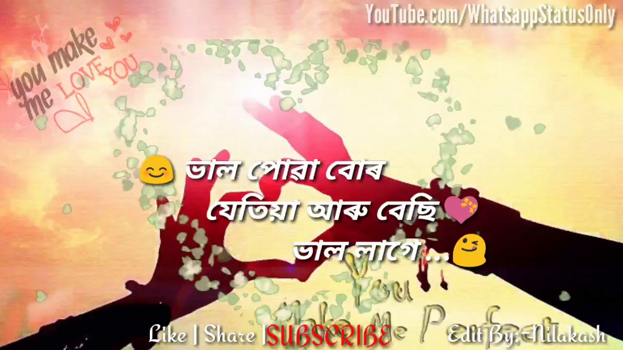 Love Dialogue 💗 an Assamese (অসমীয়া) । Whatsapp Status Video