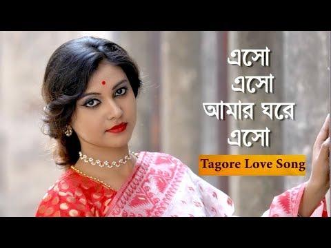 eso aamar ghare || Tanaya || Rabindra Sangeet