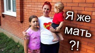 Я же мать?! Уроки материнства #СкромняжкаКрис