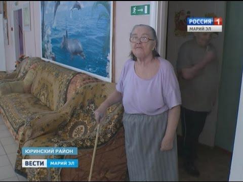 Суходольский дом для одиноких престарелых дом престарелых в г чебоксары