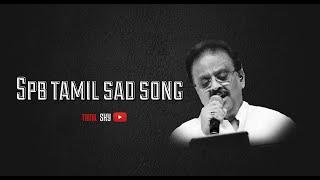 காதல் ராணி இல்லையே கவிதை எழுதவே | Kathal Rani Illaye | Song Lyric | Spb Sad | Tamil Song |TSL