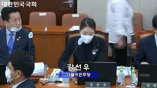 [국정감사 17탄: 반복되는 산후도우미 학대사건, 현장…