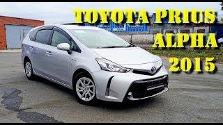 toyota Prius Alpha 2015 - Обзор и веселая встреча автовоза