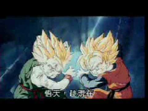 Dragon Ball Z & GT Music Video Busta Rhymes This Means War