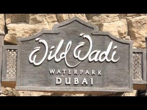 Happy Moments | Wild Wadi Waterpark Dubai #2015