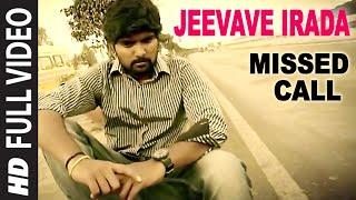 jeevave-irada-full-song-missed-call-raj-kiran-kishore-mamatha-rauoth